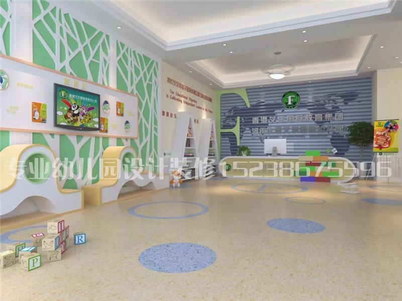 高端幼儿园设计案例